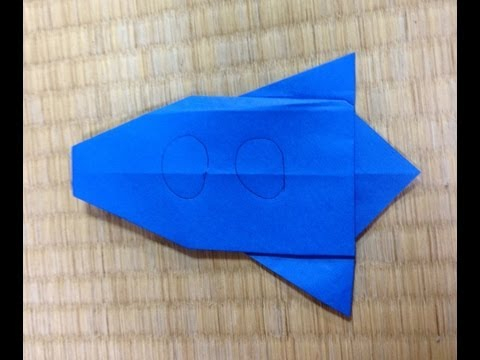 ハート 折り紙:折り紙ロケットの折り方-divulgando.net