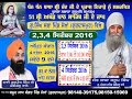 new Diwan 3-sep-2016- baba Shri Chand Ji Maharaj--sant Baba Saroop Singh Ji Chandigarh video