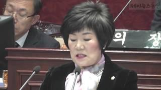 이정임 제천시의원 청전지하도 활용안 시정질문
