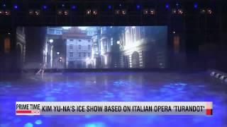 Figure Skating: Kim Yu-na