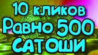 4000 САТОШИ В ДЕНЬ! НОВЫЙ БИТКОИН КРАН 2018, ПЛАТИТ МОМЕНТАЛЬНО НА FAUCETHUB