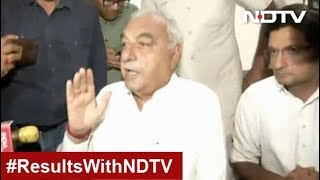 "Haryana Election Results | ""Appeal JJP, INLD To Form Government With Us"": Congress' Bhupinder Hooda"