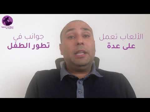 نصيحة من ابراهيم ابو جعفر - لحظاتنا الحلوة