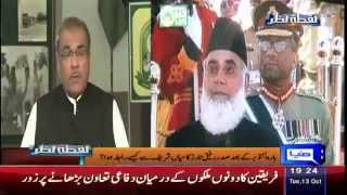 Nuqta e Nazar 13 October 2015 | Rafiq Tarar | Dunya News