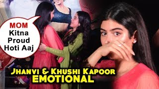 Janhvi Kapoor & Khushi Kapoor Sharing Emotional Moment Remembering Mom Sridevi Dhadak Trailer Launch