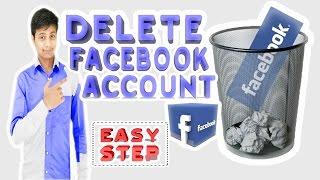 how to delete a facebook account facebook khata kaise band kare फ सब क अक उ ट क स ब द कर
