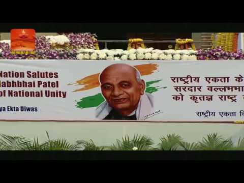 Run for Unity - Rashtriya Ekta Diwas - the Birth Anniversary of Sardar Vallabhbhai Patel