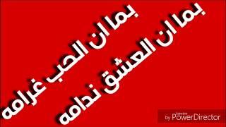 حسن شاكوش مهرجان انا عيني علي التاتو حالات واتساب مهرجانات