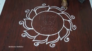 Happy New Year Rangoli 50