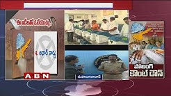 Mahabubabad SP Koti Reddy Face to Face over Security and Polling Arrangements | Telangana Polls 2019