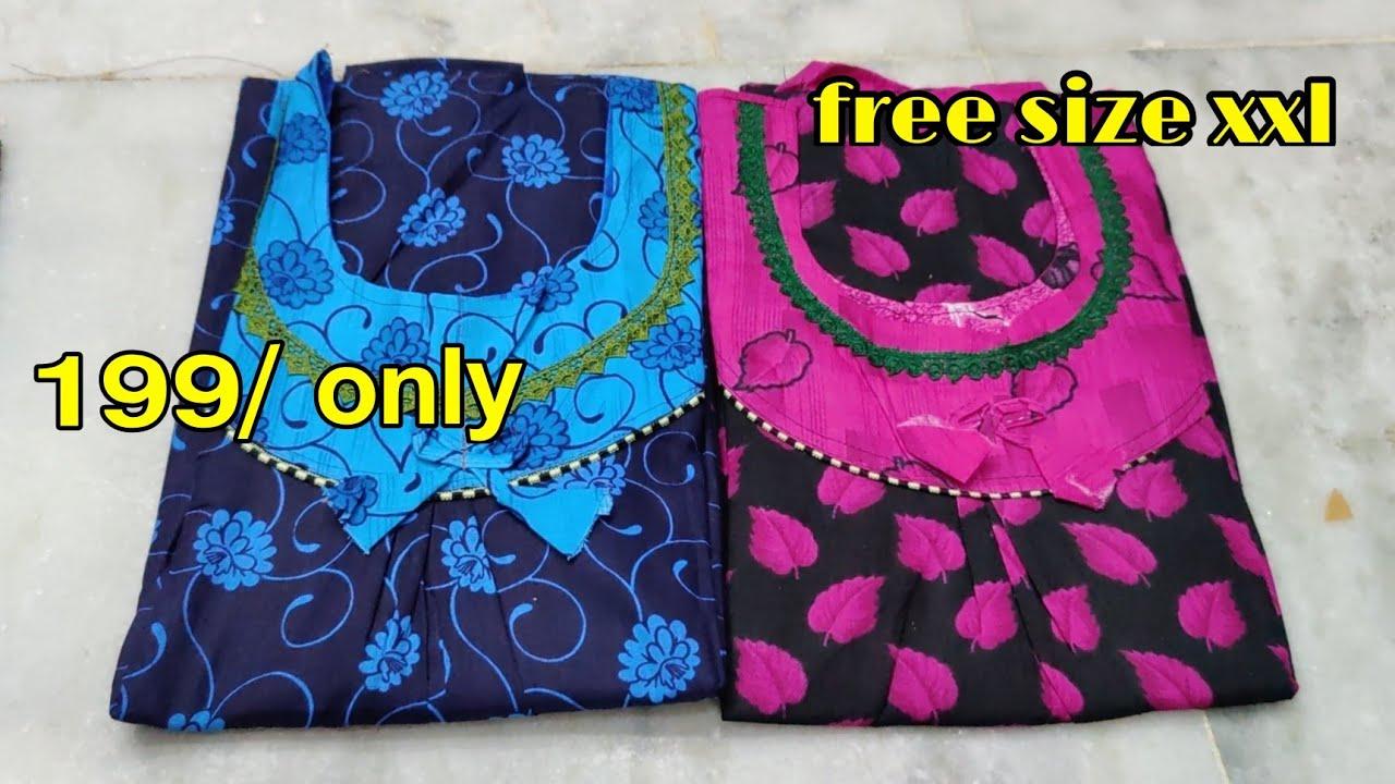 pure cotton nighties // free size nighties beautiful designs