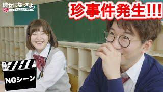 カノジョの恋の秘密 第24話