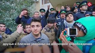 Замахнулся на святое: как уличный опрос привел азербайджанского видеоблогера в тюрьму