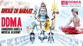 Bhole Ki Baraat || Nilu Badshah || Shivratri Special.