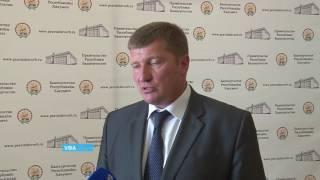 Кумертау и Межгорье подписали соглашение о сотрудничестве(Официальный сайт ГТРК