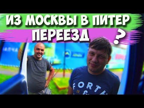 РАБОТА В МОСКВЕ Грузовичкоф (дальняк)