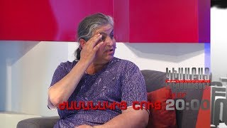 Kisabac Lusamutner anons 27.09.17 Jamanakic Shut