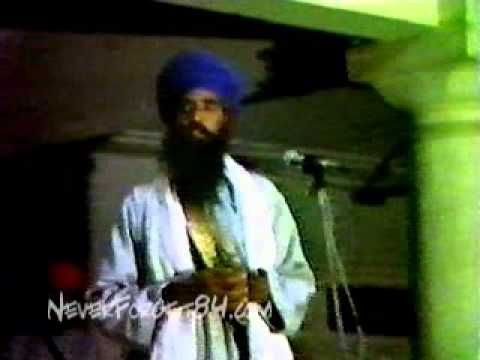 Sant Jarnail Singh Speech 3