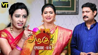 Azhagu - Tamil Serial | அழகு | Episode 619 | Sun TV Serials | 02 Dec 2019 | Revathy | Vision