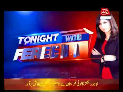 Tonight With Fereeha  – 23 April 2018 - Abb takk