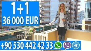 Купить Недвижимость в Алании недорого: Купить Квартиру в Турции у Моря +90 530 442 42 33