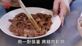 蝦膏蒸豬肉