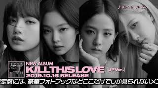 BLACKPINK - ALBUM KILL THIS LOVE -JP Ver.-TEASER