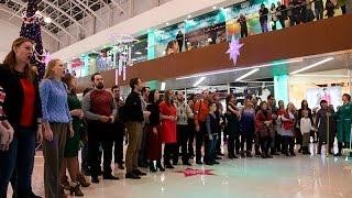 Рождественский флешмоб (Christmas flash mob) 2017 Саратов