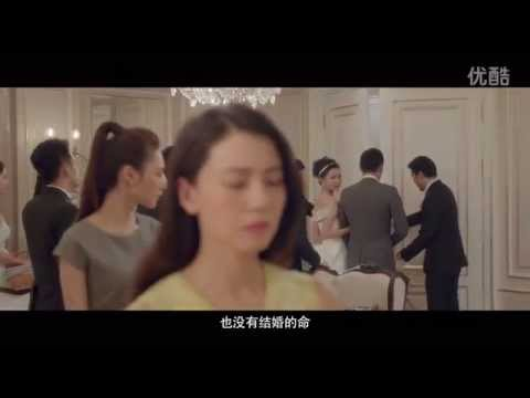 咱们结婚吧预告片_《咱们结婚吧》深情版预告片 ~ Movie Lets Get Married Trailer 2 - YouTube