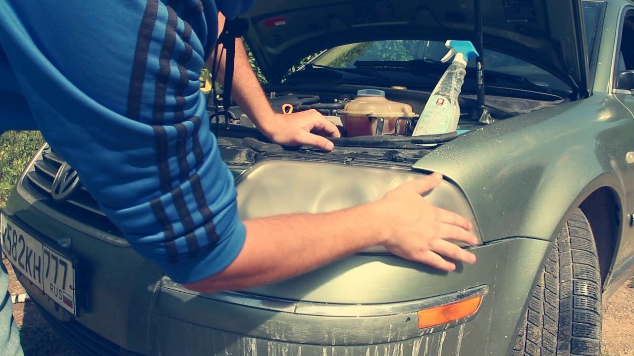 Полировка фар своими руками. Volkswagen Passat B5. Проект семейный