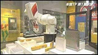 神戸市立青少年科学館 てくてく科学館