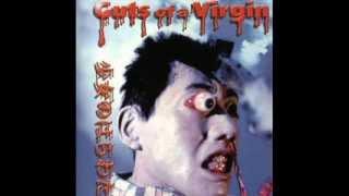 Entrails Of A Virgin 1986 Hideki Furusawa