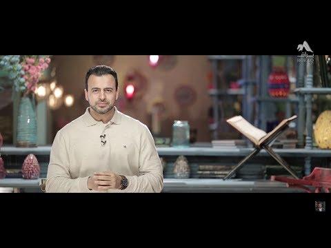برنامج رسالة من الله الحلقة 21