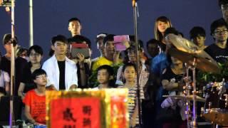 20140705 爵士鼓 陳曼青 + 羅小白 + 豆豆龍 離開地球表面