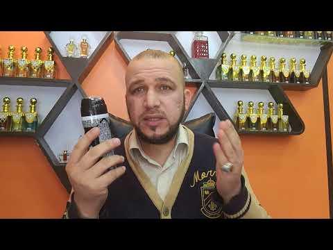 1c62495af  ريفيو عطر شيخ الشيوخ من شركة لطافة تعرفوا عليه وعلى سعره - YouTube