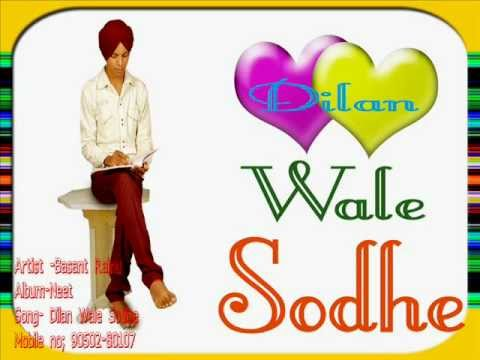 Dilan Wale Sodhe(The Heart Deal) - Basant Rainu {9050280107} sorry this song mp3 only...