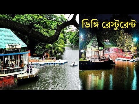 chittagong dating spot