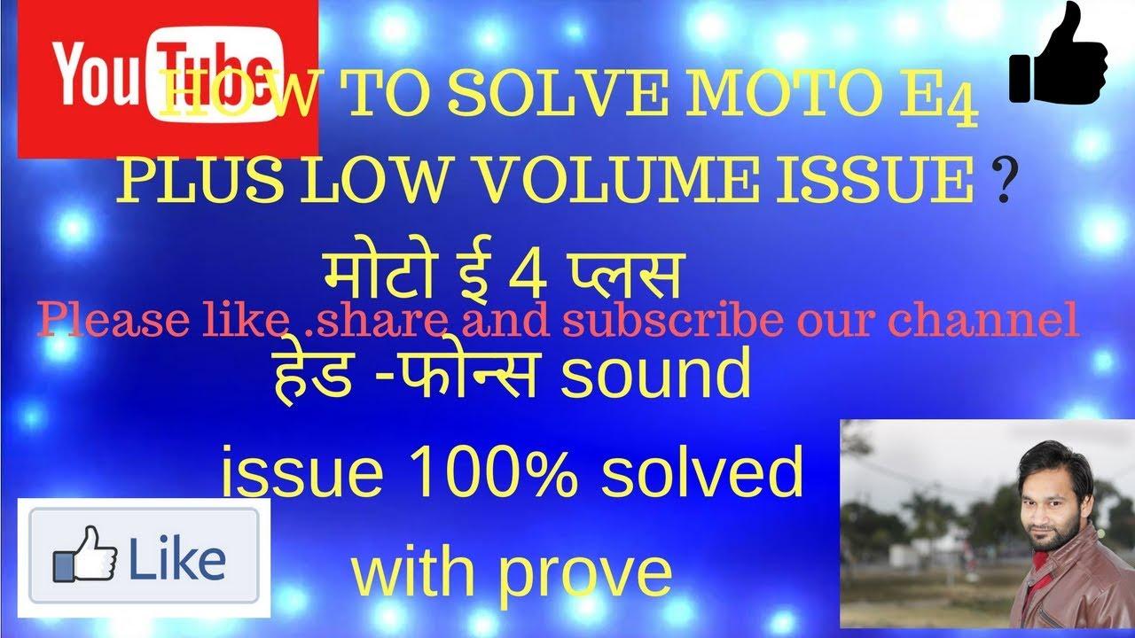 MOTO E4 PLUS LOW VOLUME ISSUE on earephone !fix kijiye? by Learning Hub