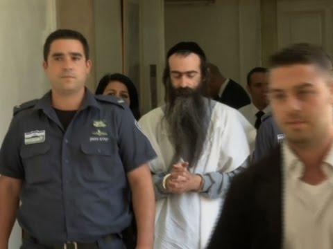 Raw: Israel Gay Pride Stabbings Suspect In Court