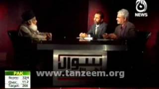 (3/4) Aaj News Interview with Dr. Israr Ahmed