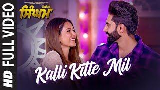 Singham: Kalli Kitte Mil (Full Song) Parmish Verma | Sonam Bajwa | Kulwinder Dhillon