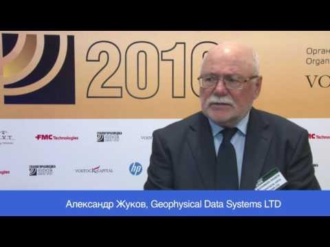 Александр Жуков, Geophysical Data Systems LTD