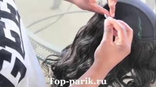 видео Как сделать парик своими руками