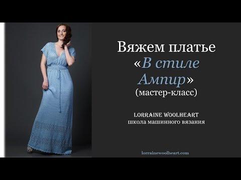 Вязаное платье для полныхиз YouTube · Длительность: 1 мин15 с