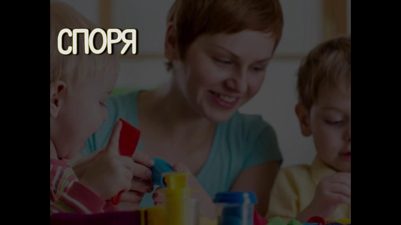 любовь матери видео сына ролики и про