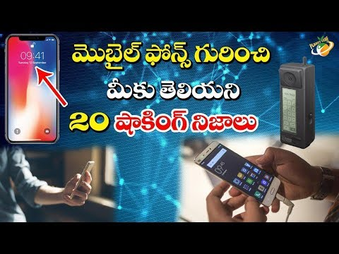 Top 20 Shocking Facts About Mobile Phones | With CC | Planet Leaf