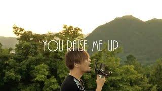 You Raise Me Up - Secret Garden(Celtic Woman Version)【Takeshi Saito Cover】Full