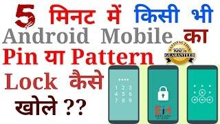 Tecno Mobile Unlock Code