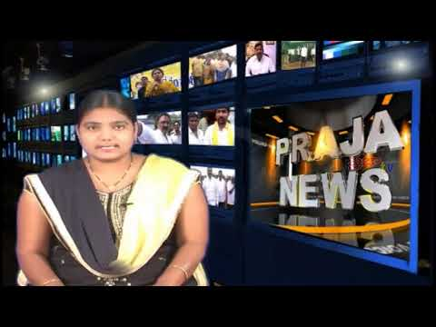 Praja Cable TV// News Bulletin // February 15th// 2018