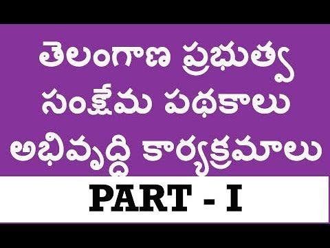 Pdf in policies of english telangana state